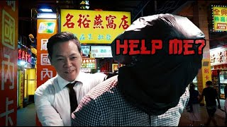 How I Escaped the Hong Kong Triad (Chinese New Year) thumbnail