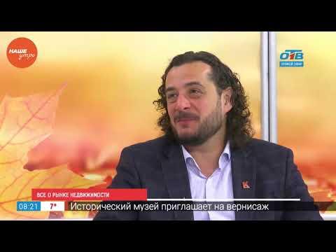 О рынке недвижимости Челябинской области