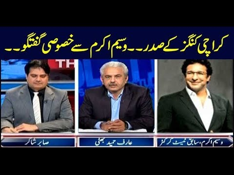 The Reporters | Sabir Shakir | ARYNews | 30 January 2019