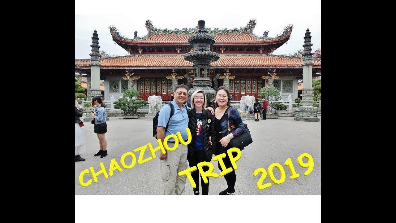 Escort girls Chaozhou