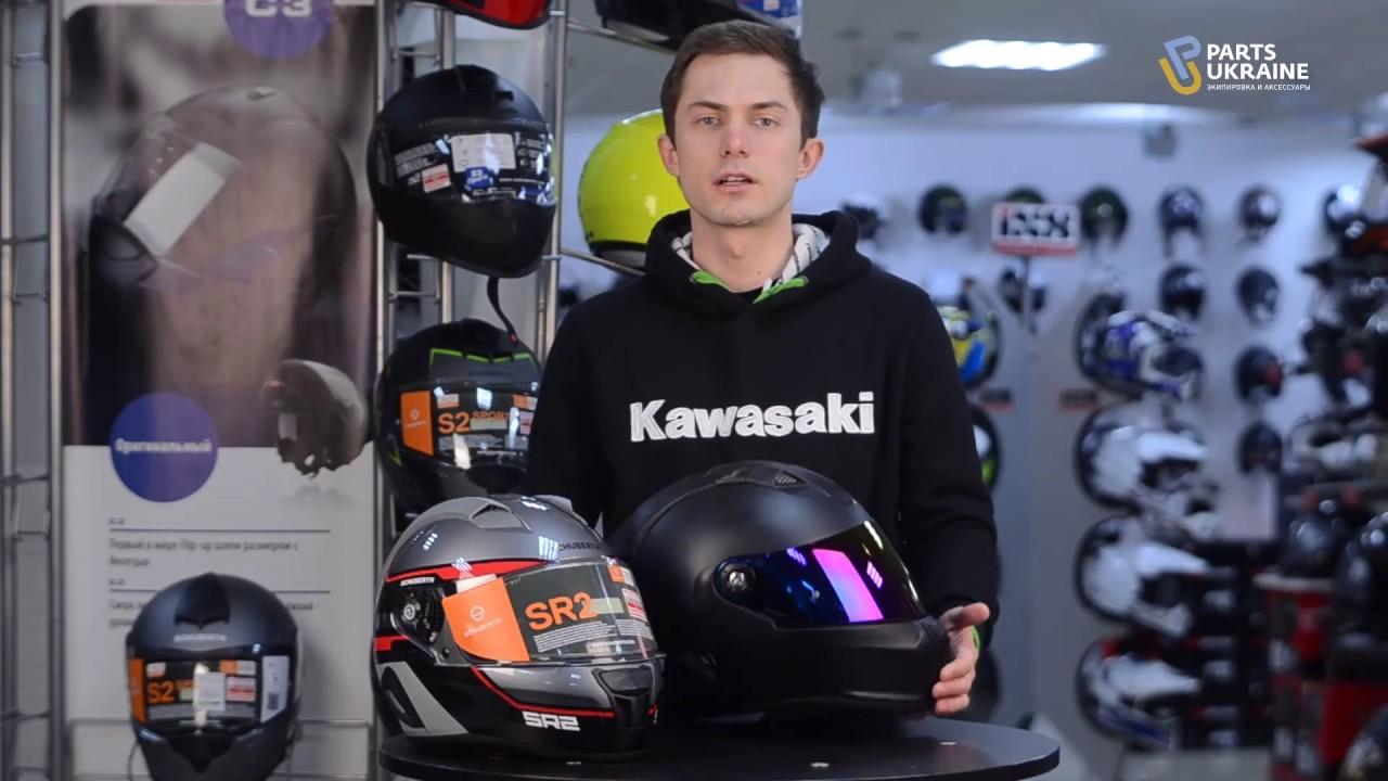 Шлем schuberth c3 pro (louis (германия)). Наименование, размер, в наличии, цена / бонус, в корзину / отметить.