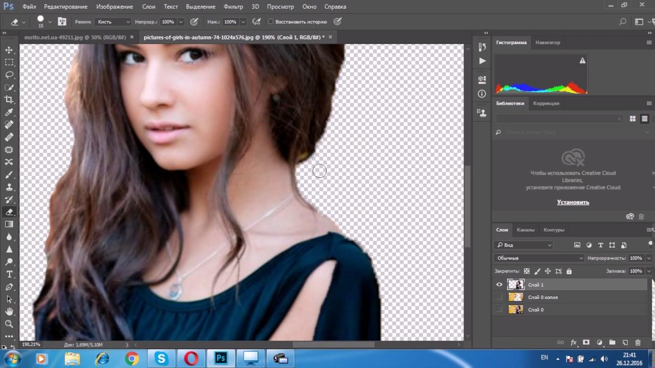 Как поменять фон в фотошопе и подготовить фото к выжиганию ...