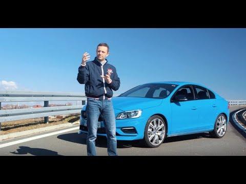 367 konja!! Volvo S60 Polestar - testirao Juraj Šebalj