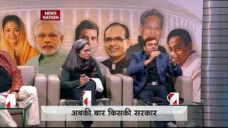 Madhya Pradesh Election Results: What will be the final picture?