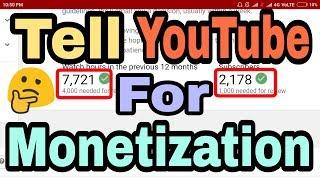 Monetization Enable ke liye YouTube ko kese bole?