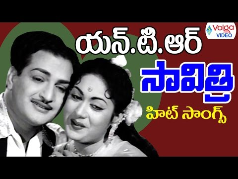 Non Stop N.T.R And Savitri Hit Songs - Telugu Old Hit Songs - 2016