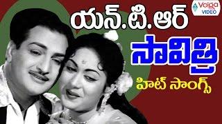 Non Stop NTR  Savitri Hit Songs  Telugu Old Hit Songs  2016