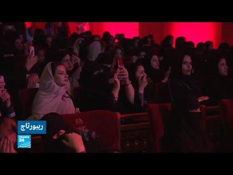 ارتياح في أوساط النساء السعوديات بعد إصلاحات زادت من حريتهن  - 12:23-2018 / 2 / 14