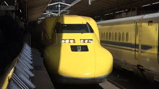 東海道新幹線ホームに現れていた黄色い電車、名古屋方面へ向かった新幹線検測車923形T4編成。(ドクターイエロー)
