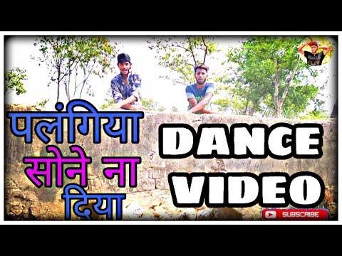 Palangiya sone na diya #wantedfilm#pawansingh DANCE VIDEO