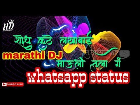 Shodhu Kuthe Lakhabai Mauli Tula Ga Whatsapp Status/ Marathi Song / Vedio By Hitu Dakhinkar