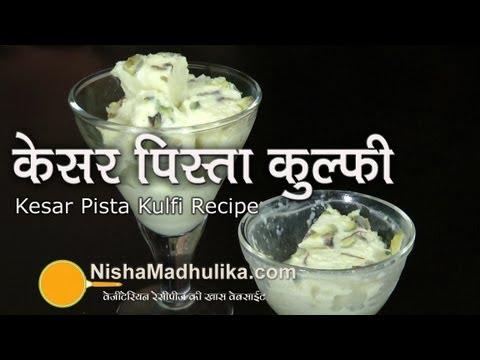 Kesar Pista Kulfi Recipes Saffron Pistachio Kulfi Youtube