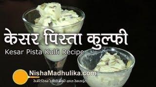 Kesar Pista Kulfi Recipes | Saffron Pistachio Kulfi