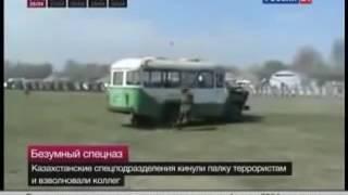 Оружейная Мира: Безумный спецназ Казахстана! Секретная  Шайтан палка