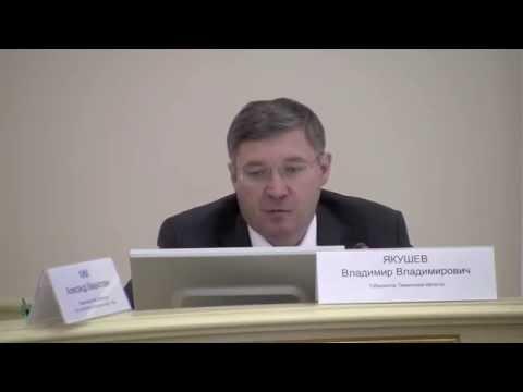 Совет по содействию малого и среднего предпринимательства при полпреде президента РФ в УрФО