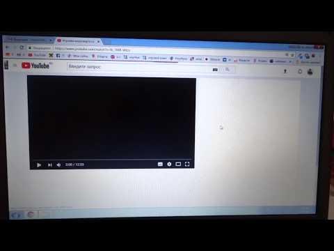Черный экран ютуба. Не показывает видео ютуб.