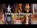Kolkata Durga Puja Pandal I Ultadanga Pallyshree Durga Puja 2018