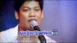 Chawm-Reeng Kom-Daw Chet - Preab Sovath