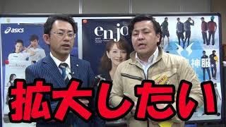 e2705c0f98346 株式会社八木繊維 - ViYoutube