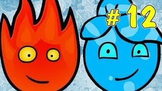Download ПРИКЛЮЧЕНИЯ ОГОНЬ и ВОДА в ледяном храме #3. Развлекательное видео для детей на Игрули TV Mp3 and Videos