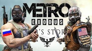 НОВОЕ ДЛЦ МЕТРО - ИСТОРИЯ СЭМА! ПОЛНОЕ ПРОХОЖДЕНИЕ! - metro exodus sam's story