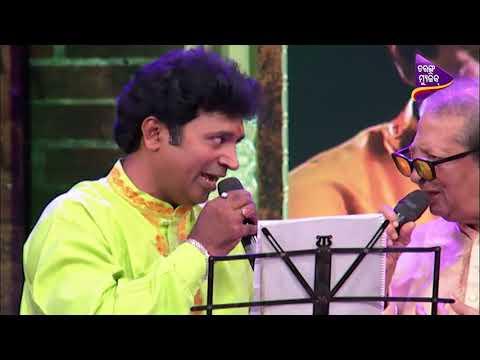 P for Prafulla | Gul Guli Gul Guli | Odia Song by Prafulla Kar & Mahaprasad Kar | Tarang Music