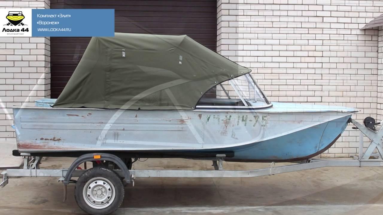 ветровое стекло для лодки воронеж купить