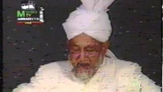 Jalsa Salana UK 1993 - Opening Address by Hazrat Mirza Tahir Ahmad (rh)