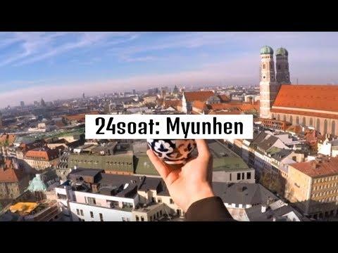 24soat: Myunhen, Germaniya!