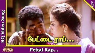 Kadhalan Tamil Movie Songs | Pettai Rap Video Song | Suresh Peters | Shahul Hameed | AR Rahman