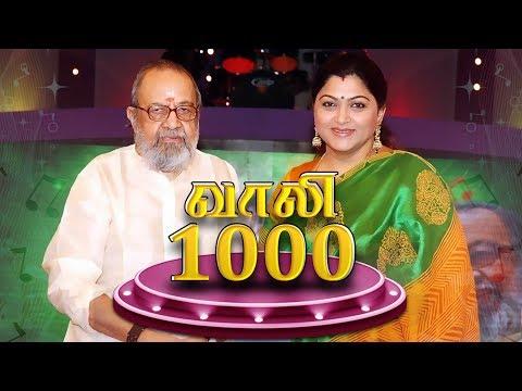 'Kavignar Vaaliyin' Vaali 1000 Chat Show | Actress Kushboo