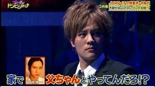 これがうわさの岡本圭人です(4) 岡本圭人 検索動画 14