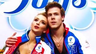 Victoria Sinitsina & Nikita Katsalapov - Try