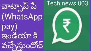 WhatsApp New Update 2019 whats app News latest  Cute  Love  Whatsapp Status Video