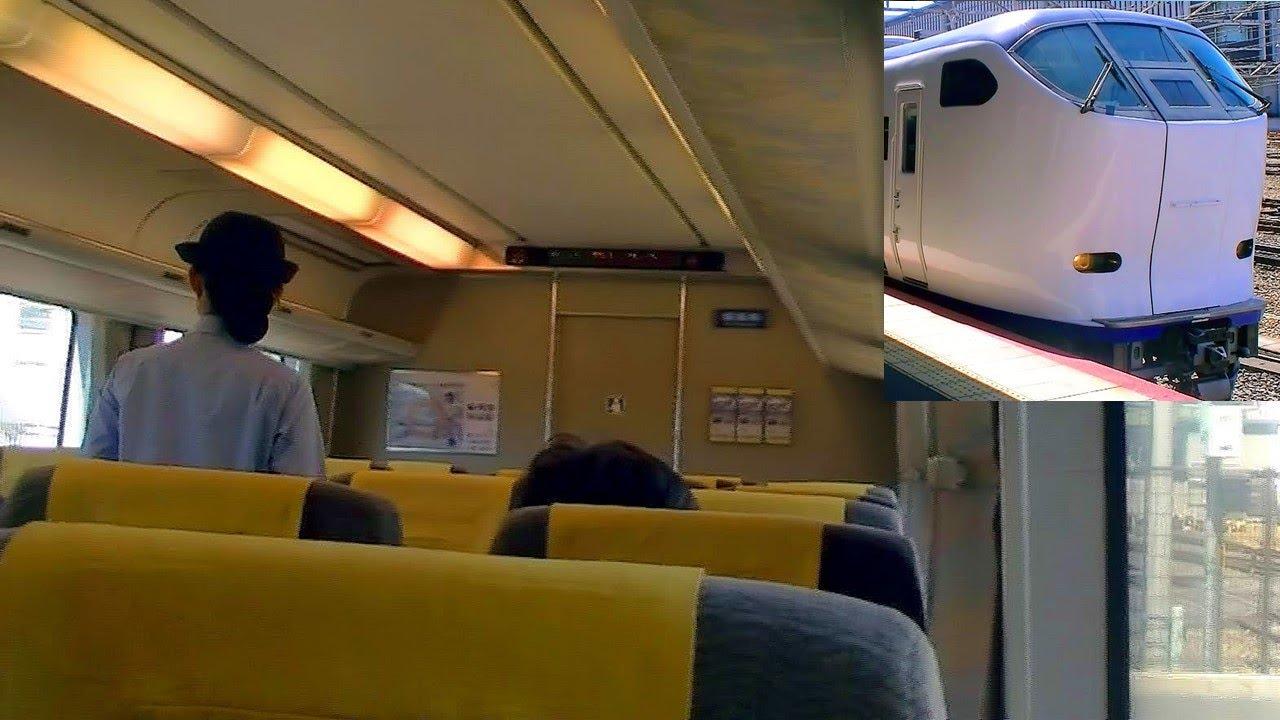 【車内放送】特急はるか15号(281系 はるか長・短チャイム 自動 ...