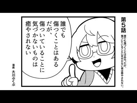 TVアニメ「Caligula -カリギュラ-」第5話予告