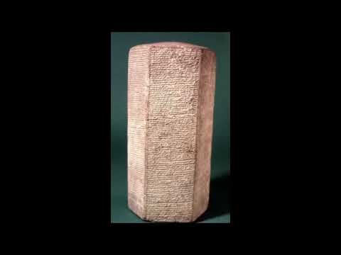 biblical archeology the video they DONT want you to see.