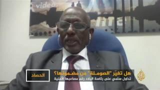 الحصاد 2017/2/9- الصومال.. تداول سلمي للسلطة