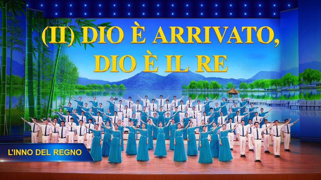 """Coro gospel - """"L'inno del Regno (II) Dio è giunto, Dio è il Re"""" Lodare il ritorno del Signore"""