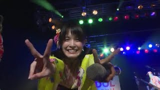 2017.08.06 TOKYO IDOL FESTIVAL2017 HEAT GARAGE アイドルカレッジ Ido...