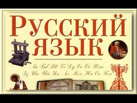 Rus Dili Oyrən Hər Gun 10 Soz Paylasim 1 Youtube