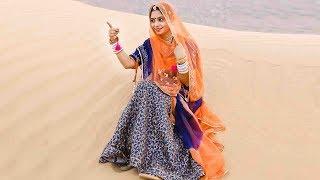 ये गाना आपको सुनना ही पड़ेगा : Geeta Goswami का शानदार प्रेम गीत - गोरी आजा छाने छाने | जरूर देखे