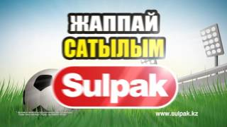 Sulpak Жаппай сатылым(, 2016-06-28T04:07:30.000Z)