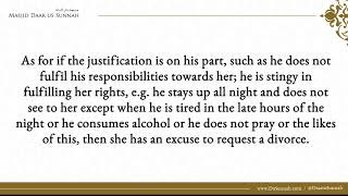 Valid Reasons for a Wife to Seek Divorce | Shaykh ʿAbd al-Azīz bin ʿAbdullah bin Bāz