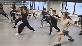 【 中國舞武研究計劃全紀錄 -- 珍貴精華片段搶先看】