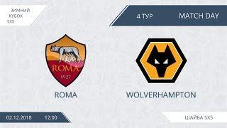 Roma 4:2 Wolverhampton, 4 тур