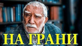 Армена Джигарханяна срочно госпитализировали!