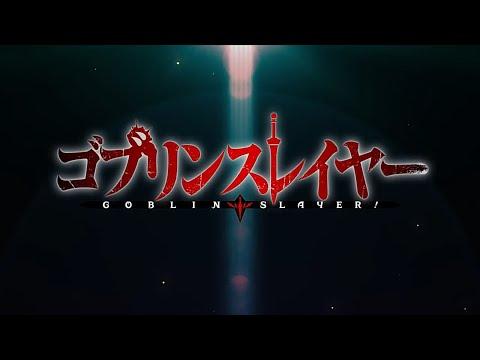 [AMV] Goblin Slayer Opening-Rightfully (ShiroNeko-Pellek Vocal) [ゴブリンスレイヤー] (Full-lyric)