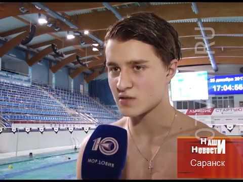 Кирилл Феоктистов выполнил норматив мастера спорта по плаванию