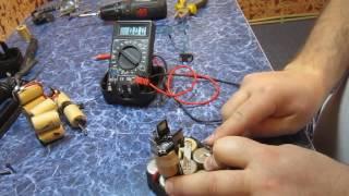 Ремонт аккумулятора от шуруповёрта